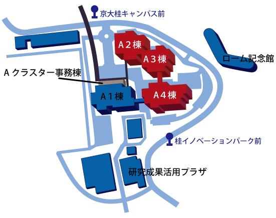 Katsura.jpg