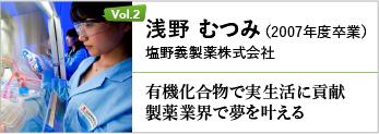 bnr_voice_02.jpg