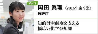 bnr_voice_03.jpg