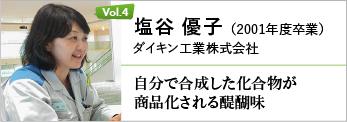 bnr_voice_04.jpg