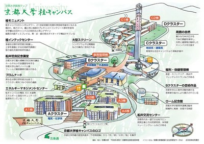 illustrated_campus_map.jpg