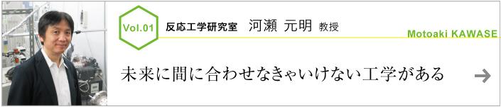 noshuku-01.jpg