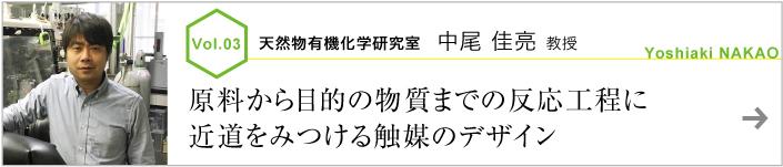 noshuku-03.jpg