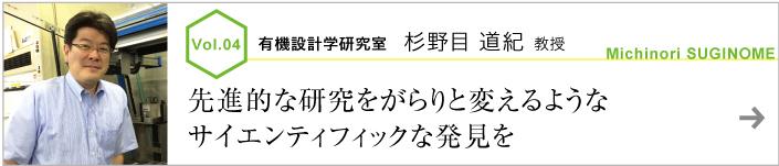 noshuku-04.jpg