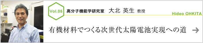 noshuku-05.jpg