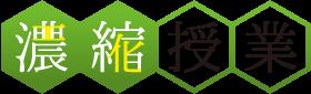 noshuku-logo