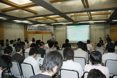 Session for Chemical Engineering Graduates to Speak to Students